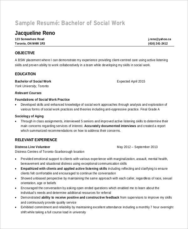 objective for social work resume