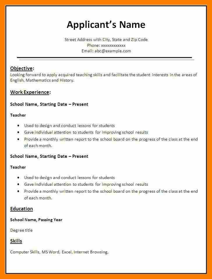 Simple Resume Examples. A Simple Resume Example Examples Of ...
