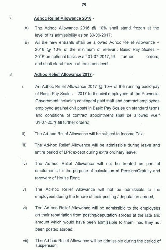 KPK Govt Revised Pay Scale and Allowances Notification 2017 ...