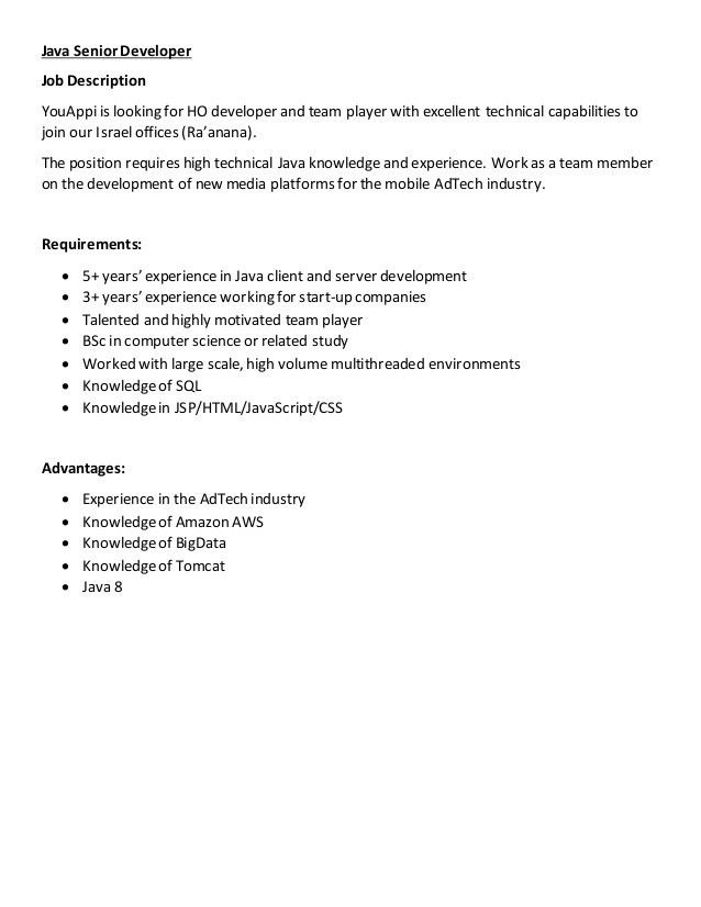 YouAppi R&D positions job description 2015