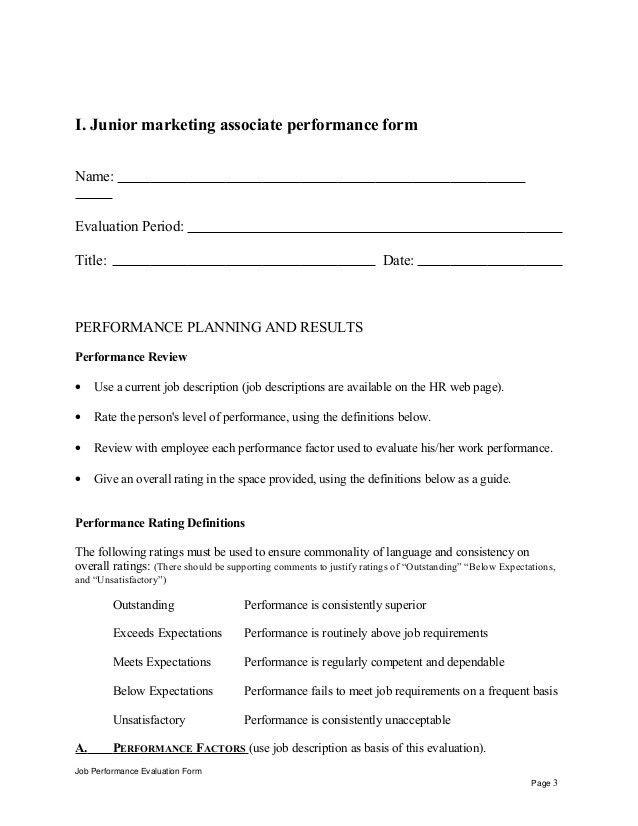 Junior marketing associate performance appraisal