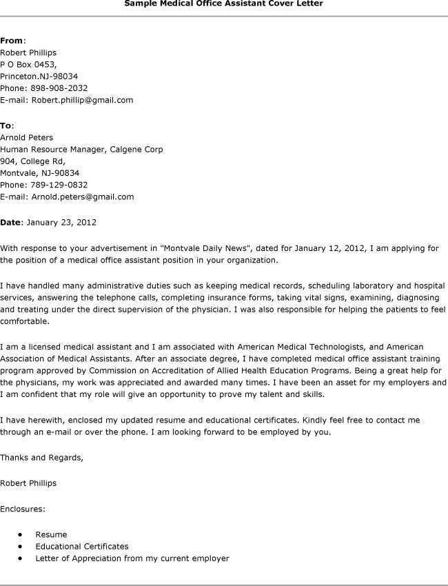 Letter Formats: Office Assistant Cover Letter Examples Office ...