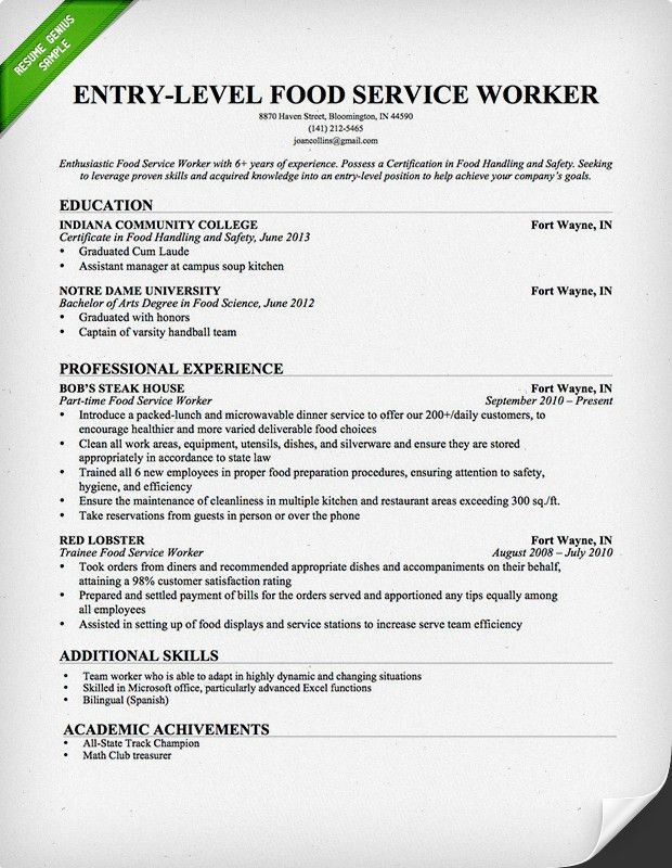 Entry-Level Food Service Worker Resume Template | Free ...