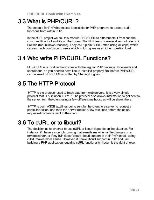 PHP Curl Ebook