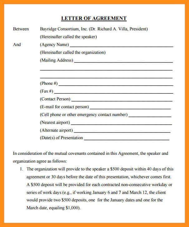 Agreement Template – agenda example