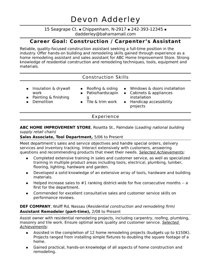 Entry Level & Freshers Carpenter Resume Template