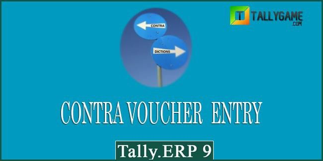 contra entry in tally, how to enter contra entry in tally, tally erp9