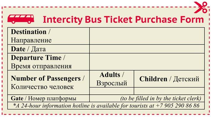 Bus Ticket Reservation Form Template {Word Format} | TrainingAbles