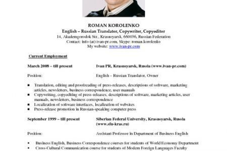 language interpreter cover letter sample cover letters cover - Sample Interpreter Cover Letter