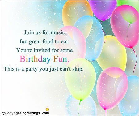 Birthday Invitation Wording, Birthday Invitation Message or Text