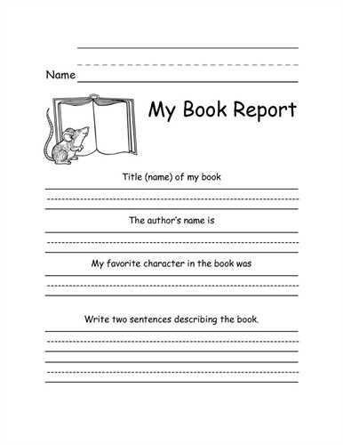 Classroom Freebies: Simple Book Report