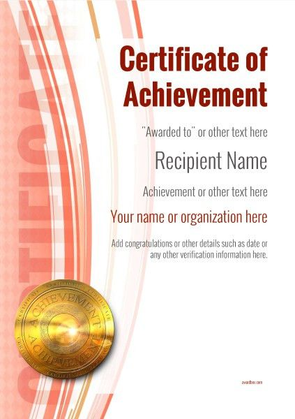 Certificate of Achievement - Free Templates easy to use Download ...