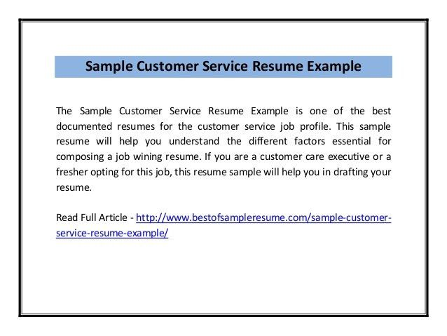 combination resume sample administrative client relations ...