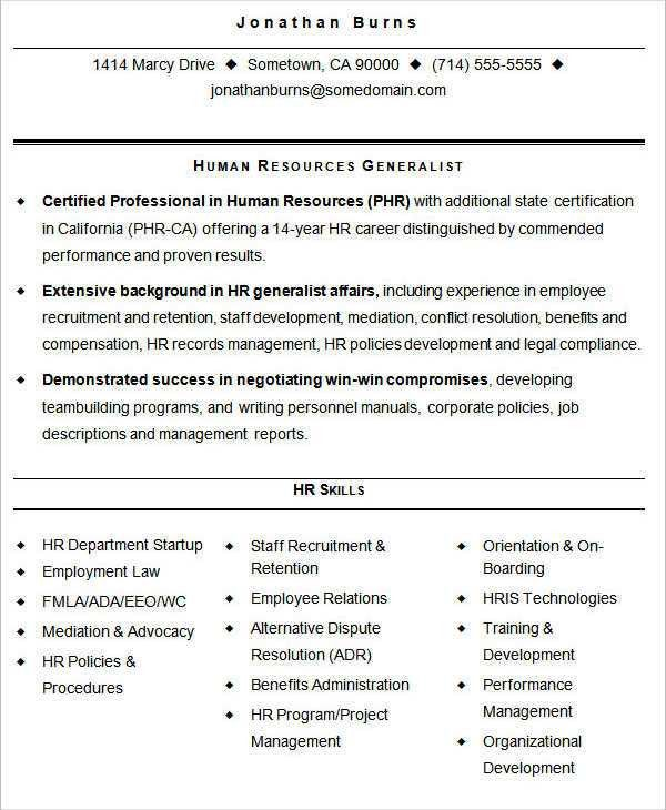 HR Resume Format Template - 7+ Free Word, PDF Format Download ...