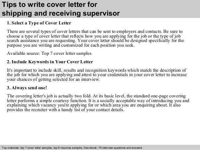Shipping and receiving supervisor cover letter