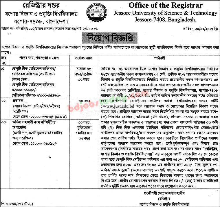 "Jessore University of Science and Technology-JUST, ""Deputy Chief ..."