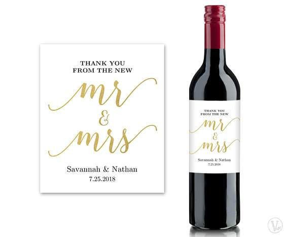 Printable wine bottle label template. DIY personalized wedding ...