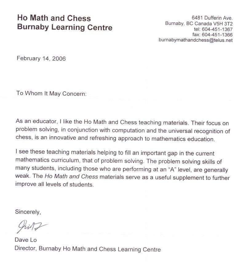 Internship Recommendation Letter Sample. Cv Template Uk Young ...