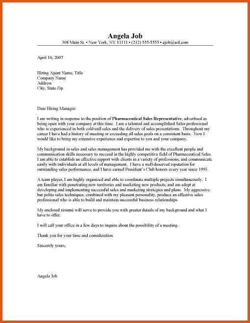 pharmacist cover letter | general resumes