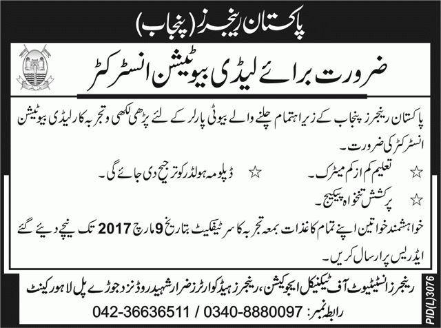 Jobs in Pakistan Rangers Institute of Technical Education 04 Mar 2017