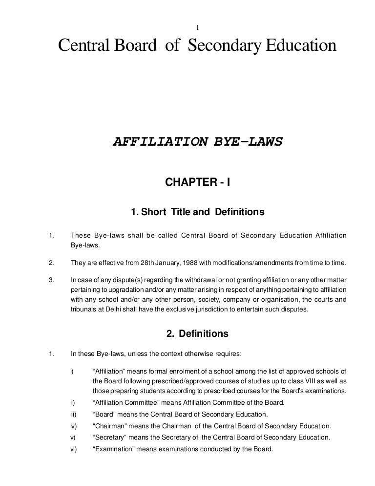 7820758 cbse-affiliation-byelaws