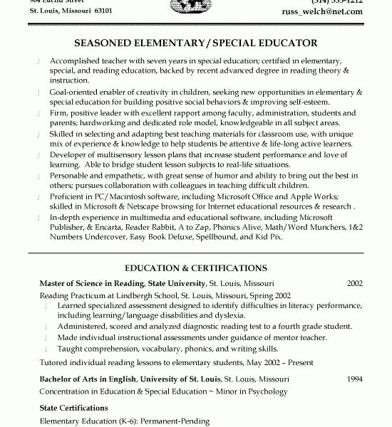 Fresh Inspiration Education Resume Template 16 Education Teaching ...