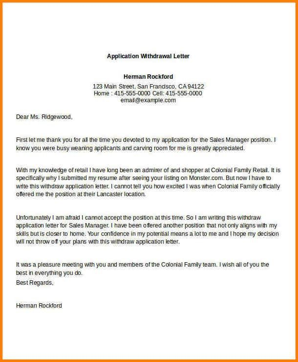 Cover letter internship unsolicited application : Cover letter for ...