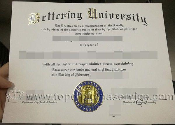 buy Kettering University in USA, buy fake bachelor degrees_buy ...