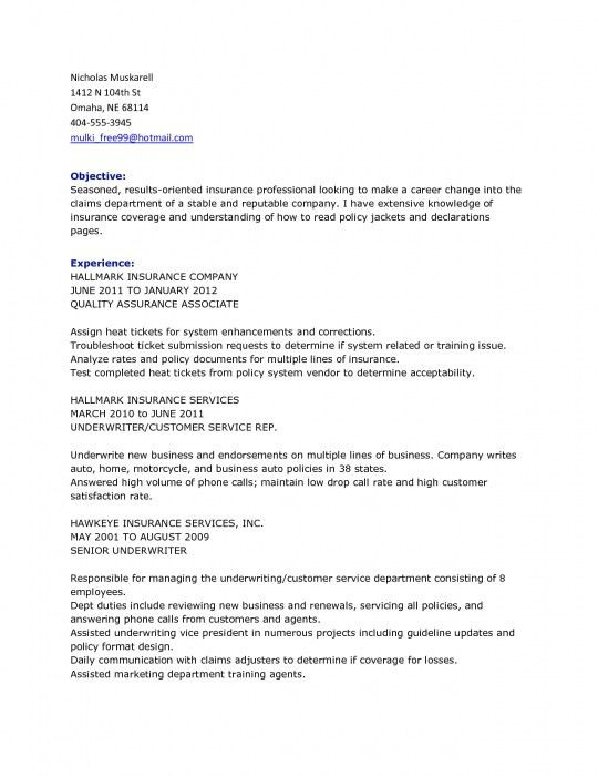 Staff Adjuster Cover Letter