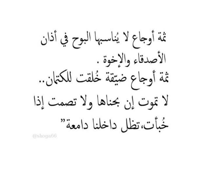 The 628 best images about Arabic quotes on Pinterest | Strong ...