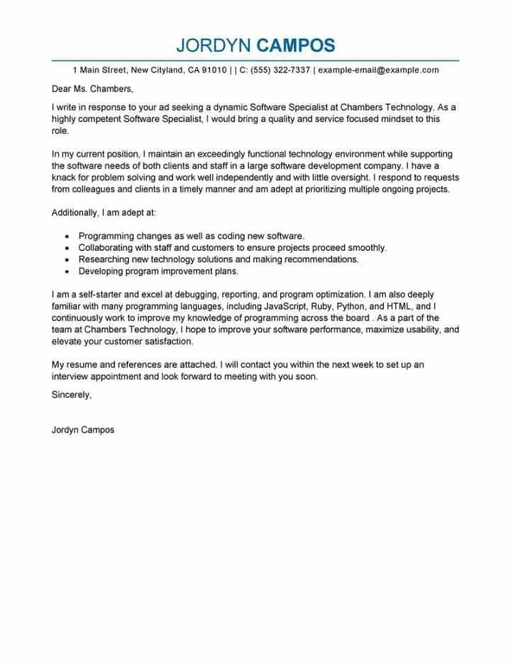 Entry Level Help Desk Cover Letter Sample   Docoments Ojazlink