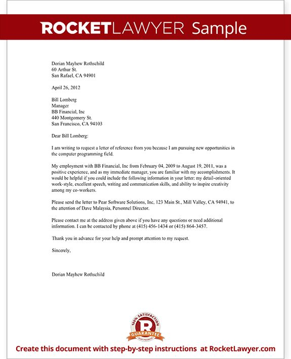 Employee Reference Letter - Request Template | Rocket Lawyer