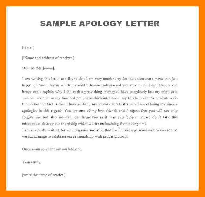 4+ letter of apology example | noc certificate