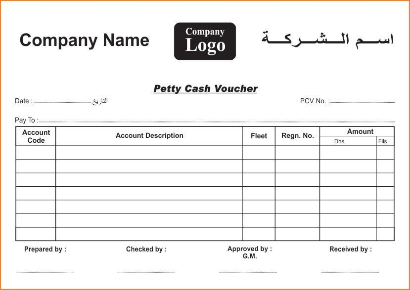Petty Cash Vouchers Printing in Dubai, Abu Dhabi