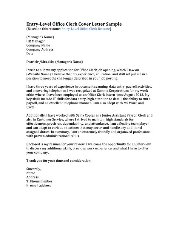 entry level office clerk cover letter example within Entry Level ...