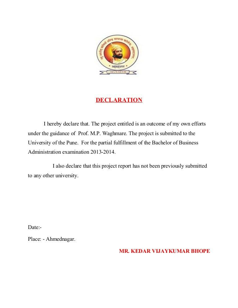 Declaration for BBA, MBA projects