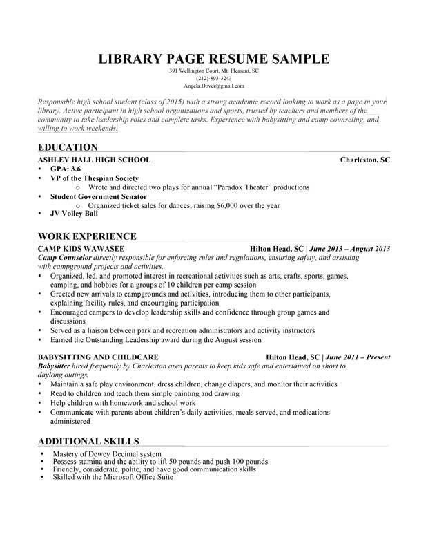 Resume Templates Education