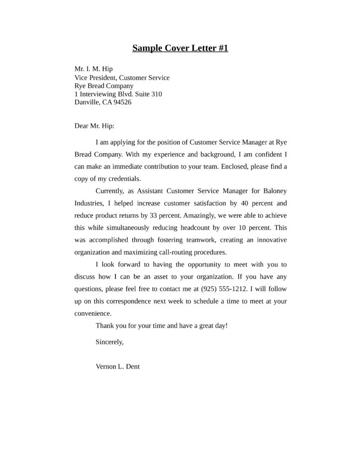 Basic Customer Service Manager Cover Letter Samples and Templates