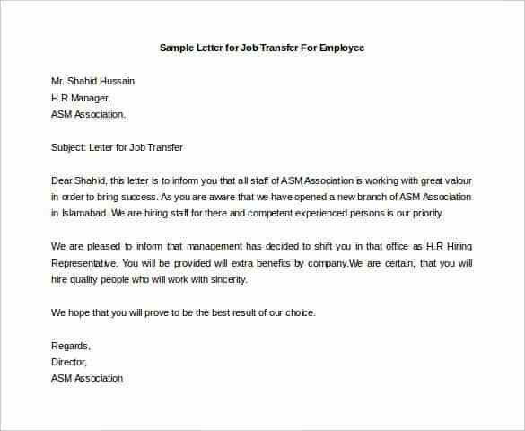 39+ Transfer Letter Templates - Free Sample, Example, Format ...