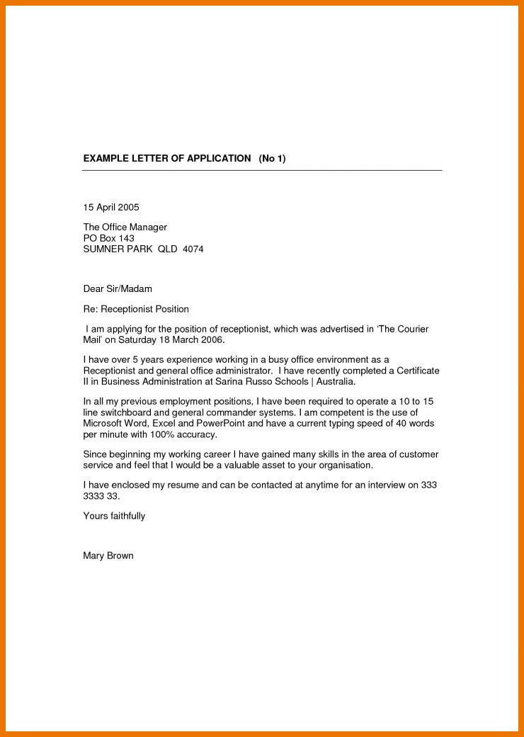 5+ no experience cover letter | assistant cover letter