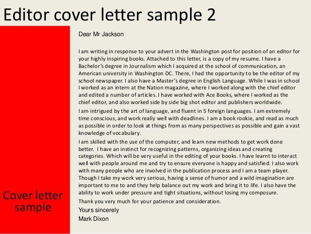 cover letter proofreader proofreader cover letter sample