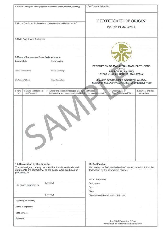 Certificate of Origin Form : Selimtd