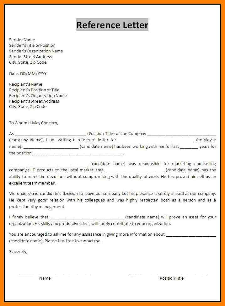 6+ template for reference letter from employer | joblettered