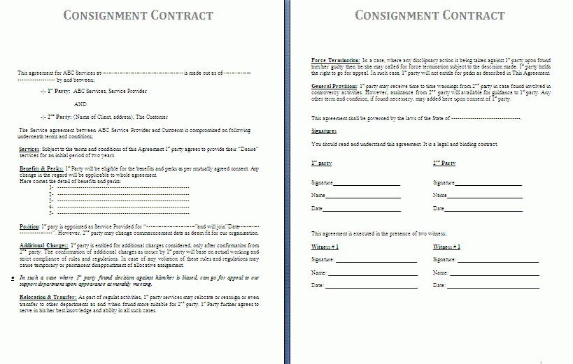 Consignment Contract Template | Free Contract Templates