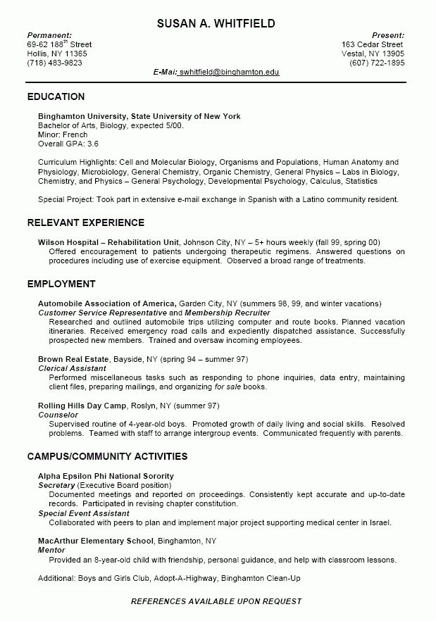college student resumes examples - Google Search | Career ...