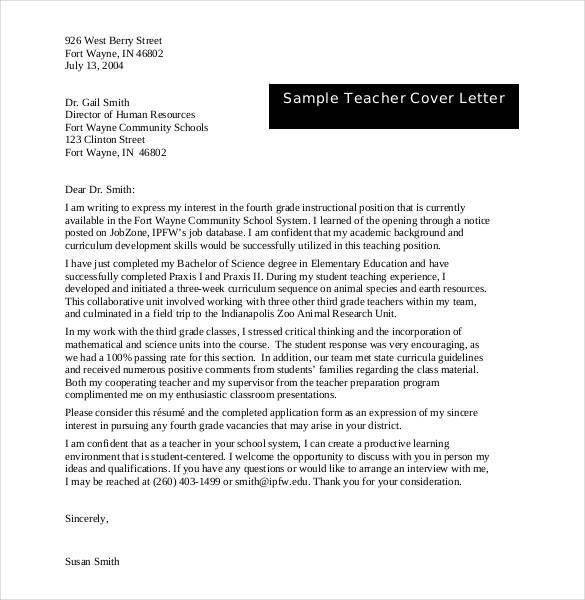 cover letter interest