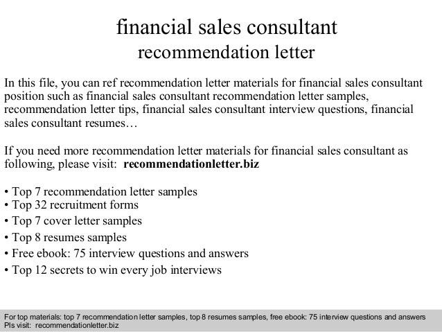 Financial sales consultant recommendation letter