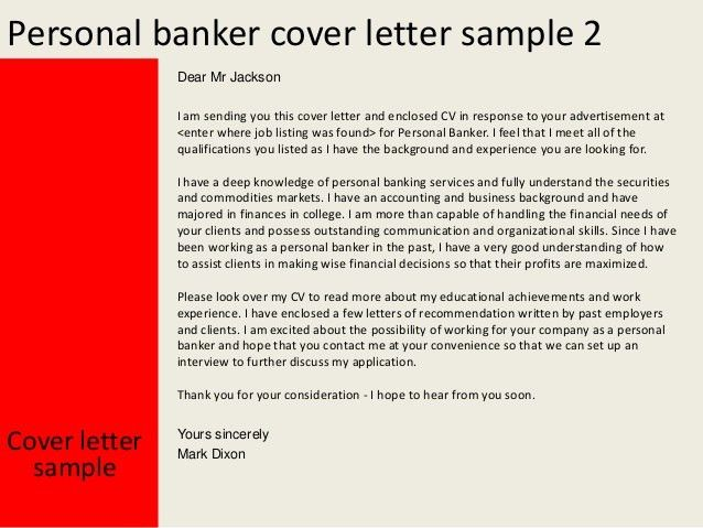 image result for cover letter banking services. banker cover ...