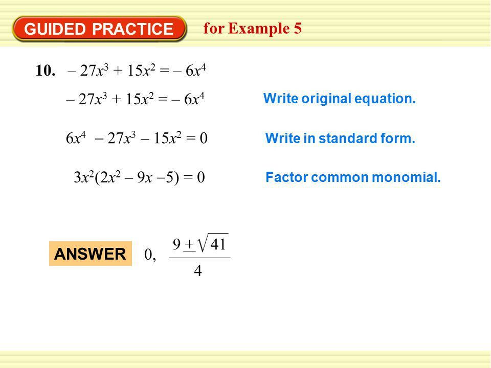 Find a common monomial factor - ppt video online download