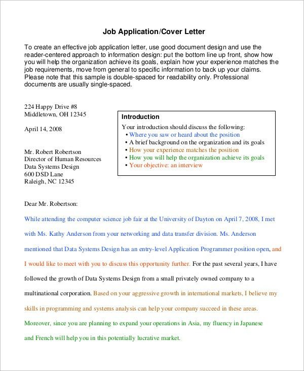 job cover letter sample pdf